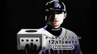 ゲーム機のCM集任天堂据置型編