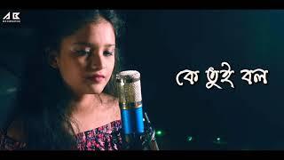 Mon amar tor kinare abir Biswas bangla cover song