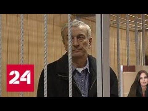 Хищение денег у актёра Этуша: подозреваемый был близким другом семьи - Россия 24