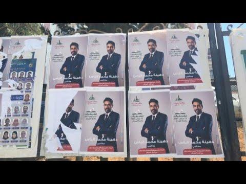 Βουλευτικές εκλογές στην Αλγερία