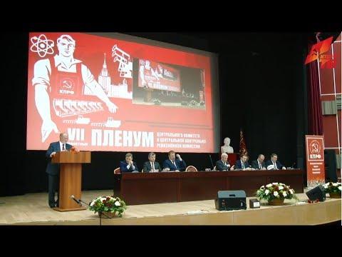 Защита социально-экономических прав трудящихся – важнейшее условие целостности страны