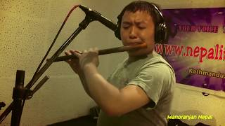 Hey Kancha Flute  Instrumental By Nagendra Rai मनई फ्रेस बनाउने बसुरीको धून