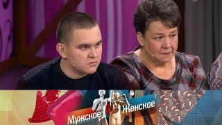 Мужское / Женское - Сломанная жизнь. Выпуск от 31.01.2018