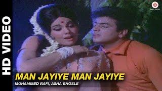 Man Jayiye Man Jayiye - Himmat | Mohammed Rafi & Asha