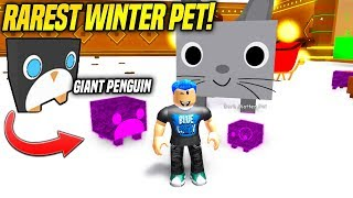 I FINALLY Got The RAREST WINTER PET IN PET SIMULATOR!! *DARK MATTER GIANT PENGUIN* (Roblox)
