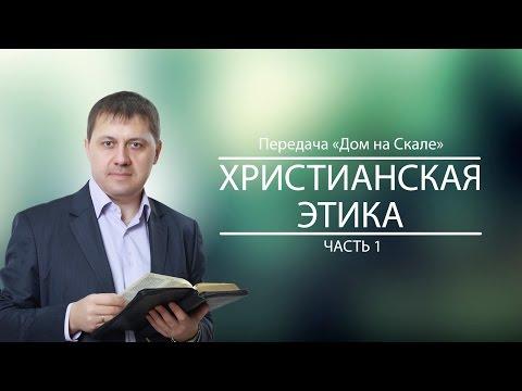 Кондак новомучеников и исповедников церкви русской