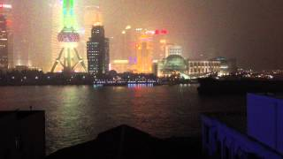 preview picture of video '上海陸家嘴夜景'