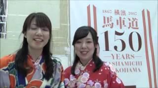 「関内ホール市民映像ディレクター講座」<br>MNK TV kawana01
