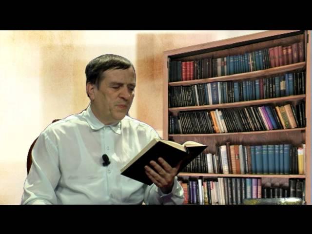 Тълкувание на Евангелието по св.ап. и ев. Лука, глава 20, Иван Николов - ППТВ