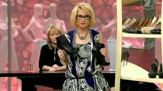 Модные советы   Как визуально удлинить ноги