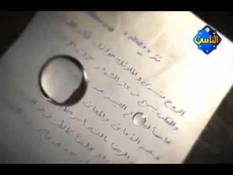 أنشودة الروح تسرى -أبو عمار..(Abu-Ammar paean(anthem.