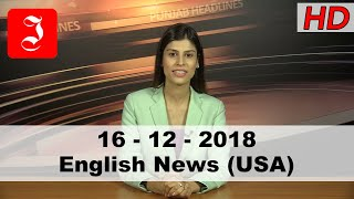 News English USA 16th Dec 2018
