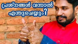How to face problems in life. Malayalam motivational video by MadhuBaalan.