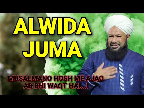 Download 2019 Ka Pehla Bayan Allama Ahmed Naqshbandi Sb Video 3GP