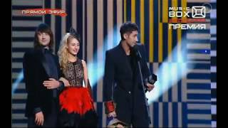 "Dan Balan - ""Musicbox"" Russian Music Awards"