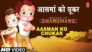 Aasman Ko Chukar Dekha I Return Of Hanuman (Animation)