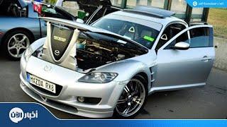 مازيكا اردنيون يطورون مظهر السيارات لتصبح اكثر شبابية تحميل MP3