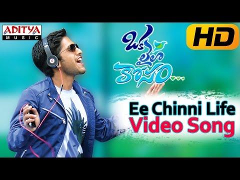 Ee Chinni Life Full Video Song || Oka Laila Kosam Movie || Naga Chaitanya, Pooja Hegde