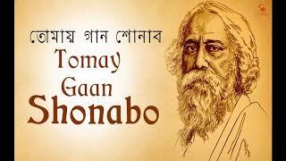 Amar Sonar Bangla ami tomay bhalobashi    National Anthem Of Bangladesh    Old Song