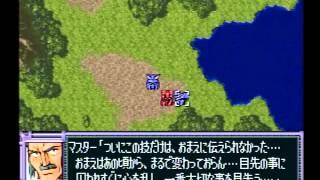 【PS版】スパロボF完結編「第38話 解かれた封印」Part.2