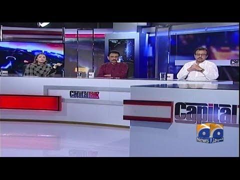 Capital Talk - 01 August 2017