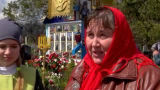Священно-Архимандрит Рафаил - Свидетельство о исцелении №49
