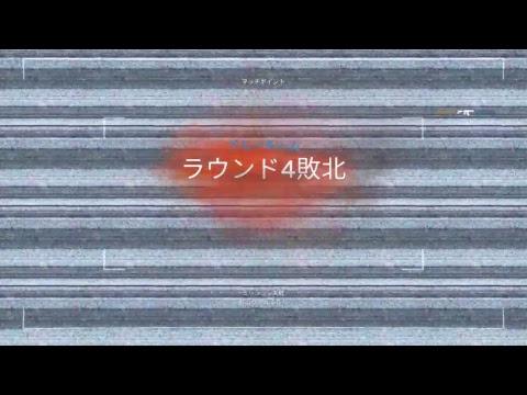 【ブロードキャスト】シージ カジュアル 2 【てんもこ】