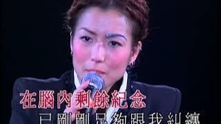 鄭秀文 Sammi Cheng -《不拖不欠》(Sammi I Concert 99) Official MV