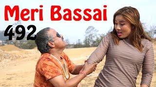 Meri Bassai, 28 March 2017, Full Episode 492