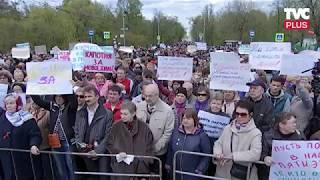 В Москве прошло самое массовое электронное голосование