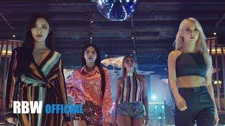[MV] 마마무(MAMAMOO)   다 빛이나(Gleam)