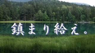 「もののけ姫」より「アシタカとサン」(ピアノ演奏)