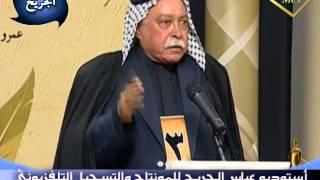 تحميل اغاني مجانا سريح الزريجاوي مسابقة شاعر الحياة السماوه 2014