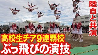 4K常磐大学高等学校チアリーディング部 第58回水戸黄門まつり上市パレード3