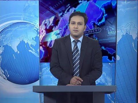 06 Pm News || সন্ধ্যা ৬টার সংবাদ || 09 April 2020 || ETV News