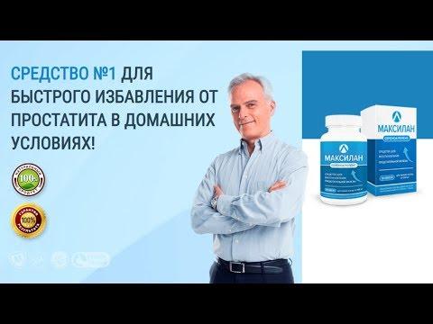 A prosztatagyulladás külső tünetei