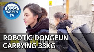Robotic Dongeun carrying 33kg of briquettes without being tired [Boss in the Mirror/ENG/2020.02.09]