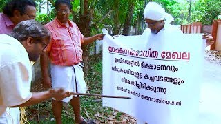 Marimayam | Ep 347 - Old Mens Associations! I MazhavilManorama