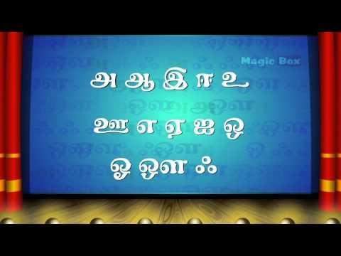 Popular Tamil rhymes