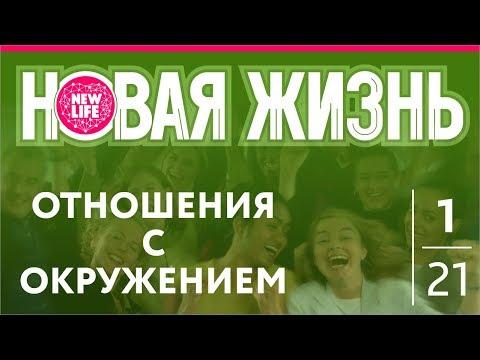 Песня марцинкевича счастье