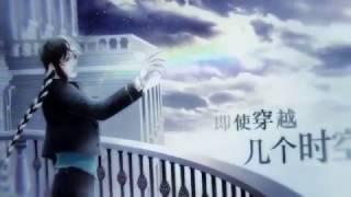 【乐正龙牙 Yuezheng Longya】In Your Breath (English CC Sub)