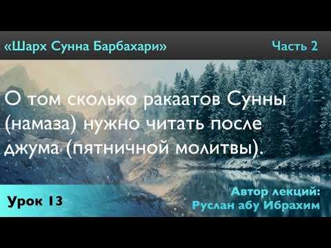 Молитва богородица дева радуйся текст на русском языке видео