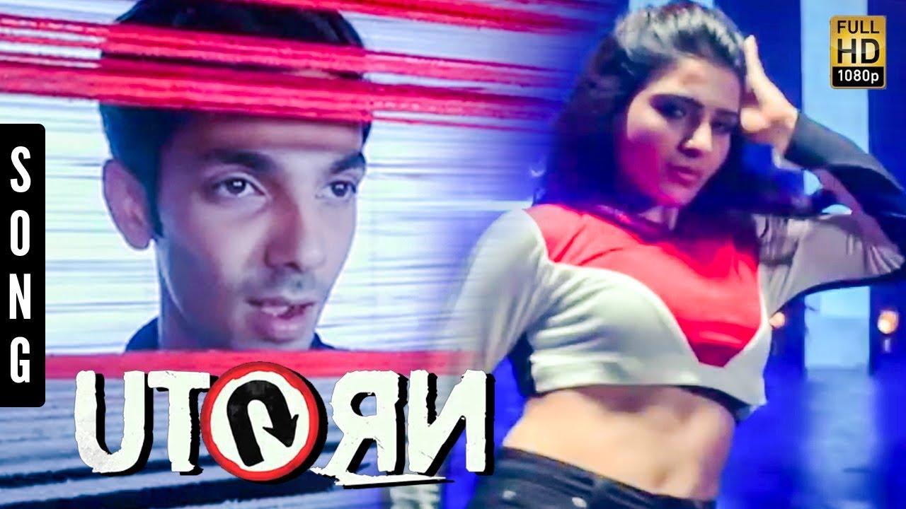 U Turn - The Karma Theme Song | Review & Reaction | Samantha, Anirudh