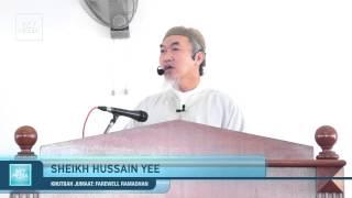[IUKL] Jumaat Khutbah: Farewell Ramadhan