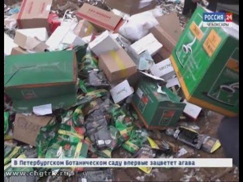 Чебоксарский бизнесмен продавал контрафактный товар