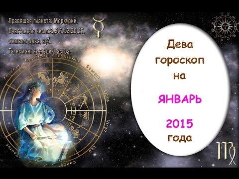 Рожденные в год обезьяны гороскоп на 2016