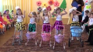 Смотреть онлайн Детские танцы девочек в детском саду с колясками