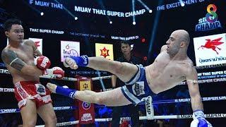 FULL | Muay Thai Super Champ | 19/08/61 | ช่อง8 มวยไทยซุปเปอร์แชมป์