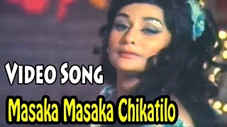Masaka Masaka Chikatilo Mp3 Song || Devudu Chesina Manushulu Movie || N.T.R, Jayalalitha