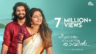 Neeharam Peytha Raavil | Malayalam Short Film | Sourav Syam, Ashika Asokan | Shyamlal | Eldho Sabu